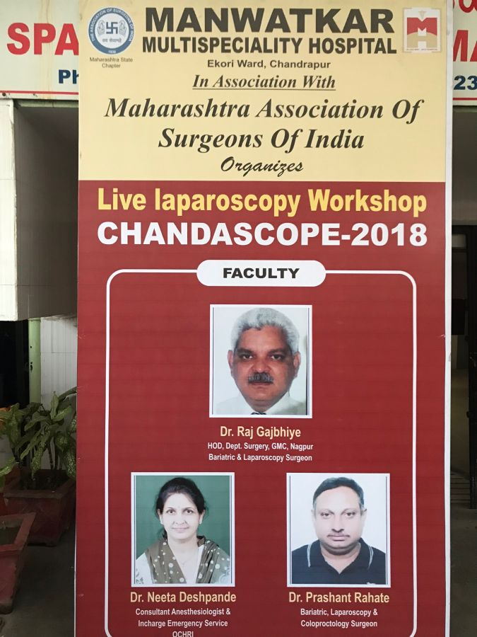 CHANDASCOPE 2018 Live Laparoscopy Workshop